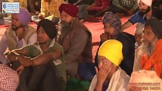 Sant Baba  Maan Singh ji Pehowa Wale SALEMPUR - SIDHWANBET (Ludhiana) - 27th March 2014.
