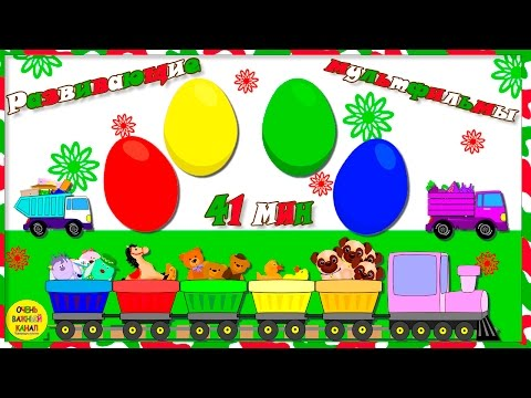 Малышарики - Новые серии - Мандарин (74 серия) Обучающие мультики  для малышей 1,2,3,4 года