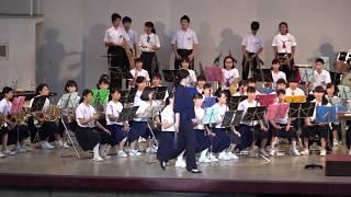 たそがれコンサート2017/8/11「大阪市立中学校吹奏楽部合同」完全版31:05