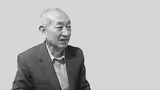 呉清源 ビデオ講座 第1巻 黒