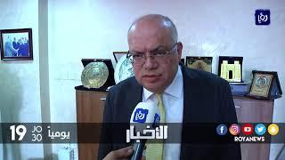 وزراة الأشغال والصندوق السعودي للتنمية يبحثان تمويل عدد من المشاريع - (19-11-2017)