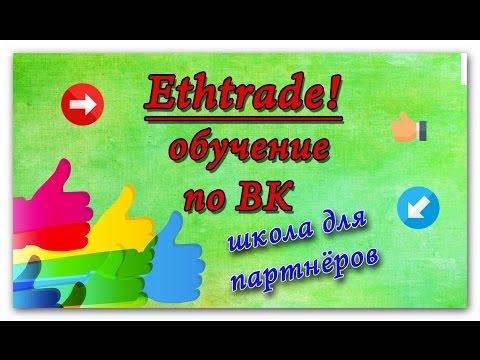 Работа для девушек в Барнауле - все вакансии для девушек и