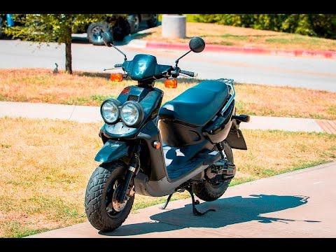 . О продаже скутеров yamaha. Купить или продать свой скутер yamaha на сайте автомалиновка. Yamaha bws mbk stunt 50. 2005, объем 49 куб. См,
