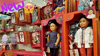 New Our Generation  TOY HUNT Vet Clinic Clothes and Accessories 2017