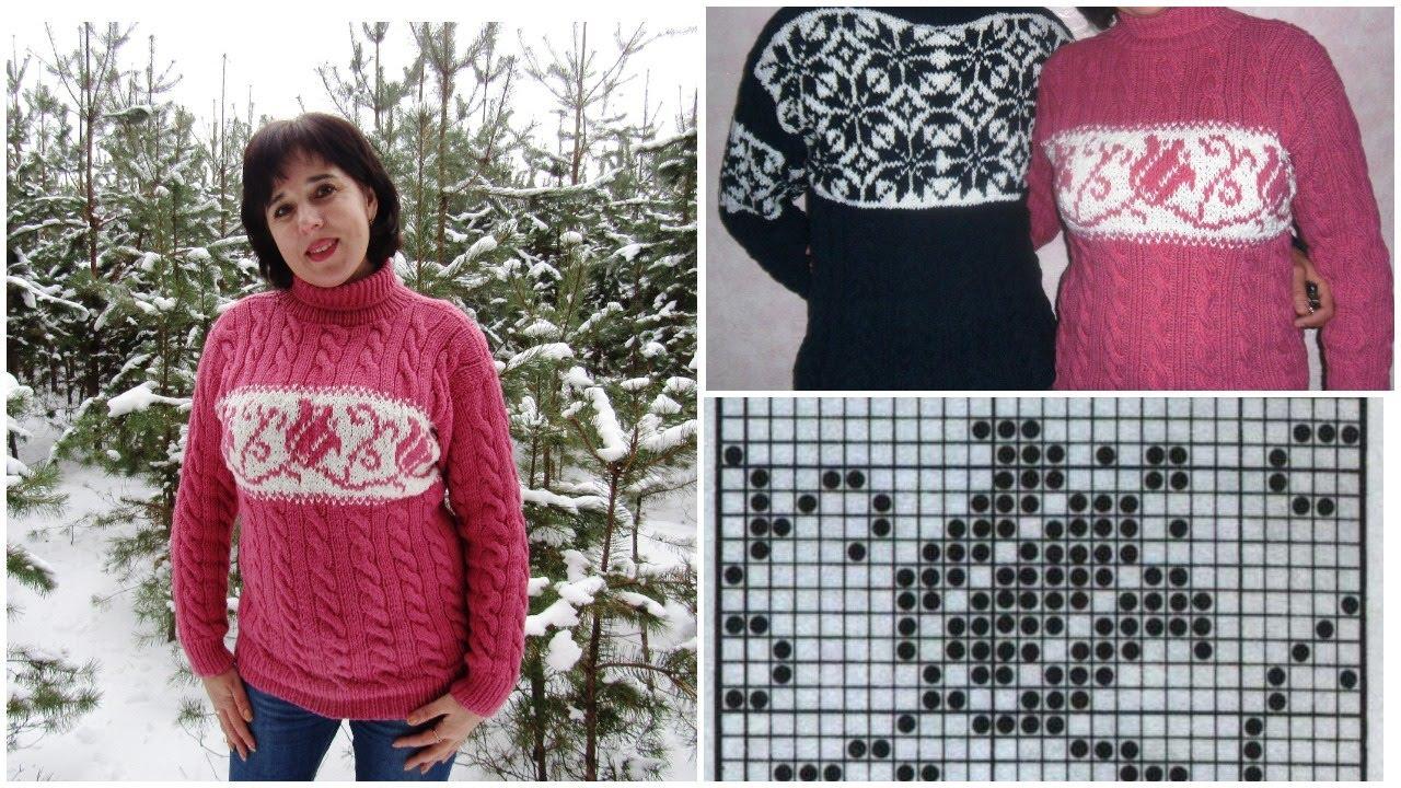 Женский свитер с оленями. Красный; темно-серый; синий; зеленый; серый. Женский свитер с оленем и горлом · 70% шерсть, 30% акрил. Сделано в.
