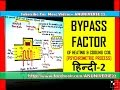 [हिन्दी] BYPASS FACTOR OF HEATING AND COOLING COIL - PSYCHROMETRIC PROCESS 2 - ANUNIVERSE 22