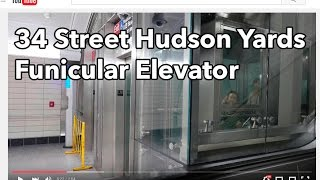 34 St - Hudson Yards - Funicular Elevator (2015) MTA