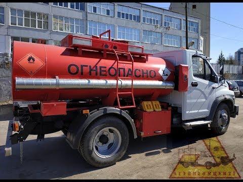 Бензовоз Газон топливозаправщик 5300 лиров