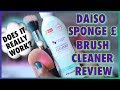 Daiso Sponge & Brush Cleaner Review   Does It Really Work?