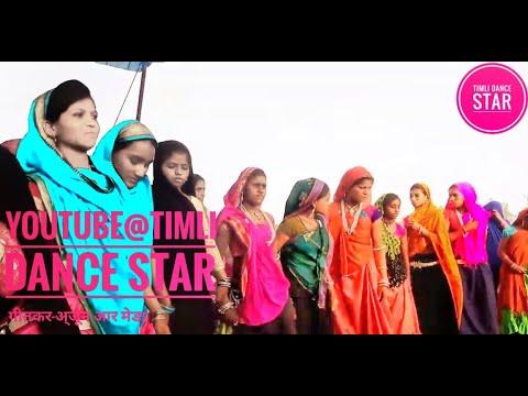 Arjun R meda ll New song  ll janu offline Se ll mix beautiful girls dance ll timli dance star