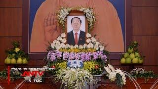 Quyền Chủ tịch nước kiểm tra công tác chuẩn bị Lễ tang Chủ tịch nước Trần Đại Quang | ANTV