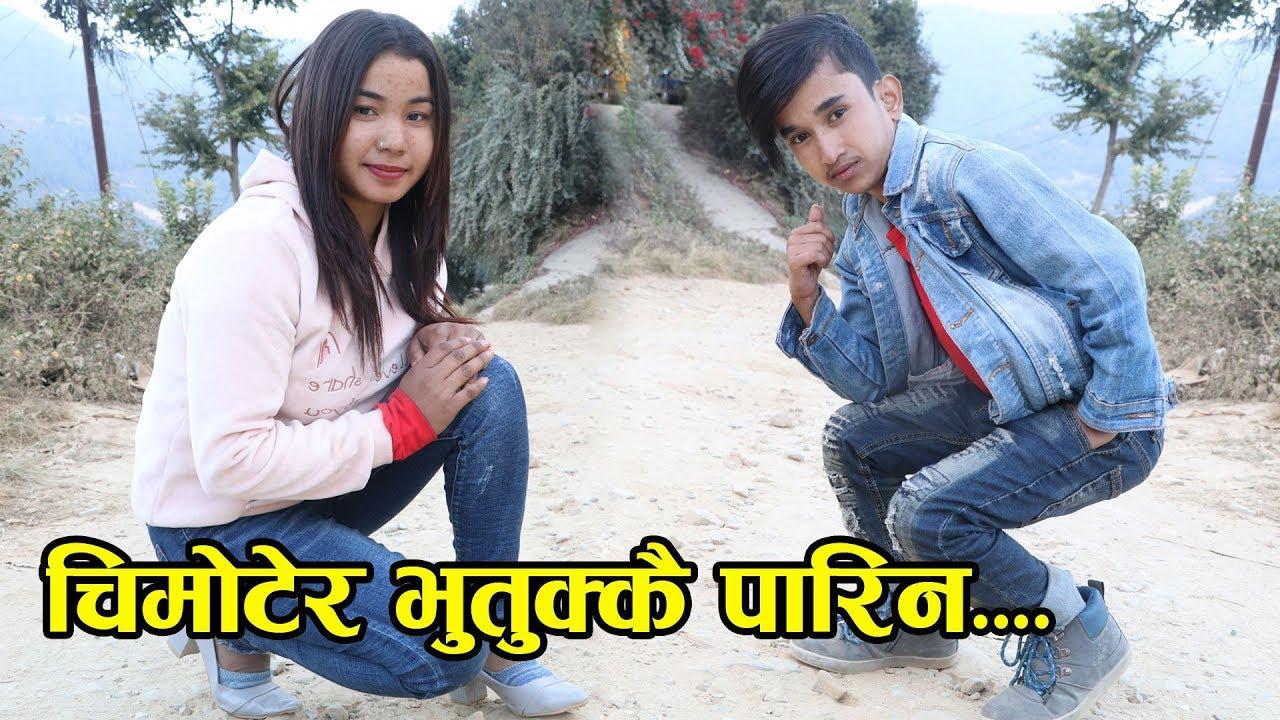 अमिलो मनपराउन थाले पछि बखतलाई श्रीमतीले कुटेर हैरान  || Bakhat Bishta and Prativa Bista