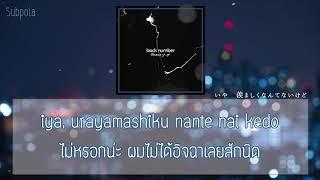 [Thaisub] Back number - Christmas songs - | #Subpola