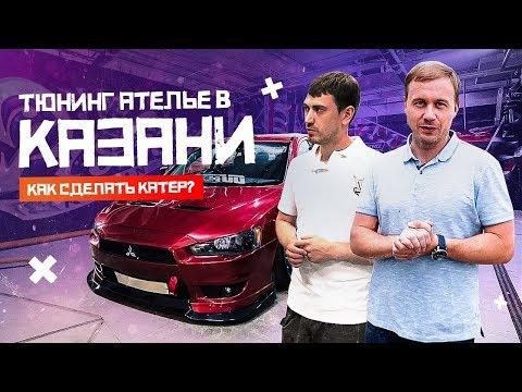 Тюнинг в Казани. Как сделать катер?.