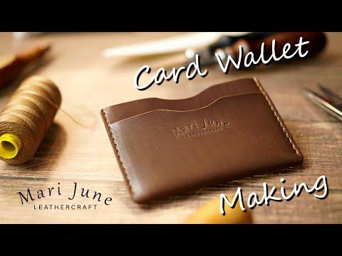 심플하지만 고급스러운 가죽 카드지갑 제작영상 - 마리준 가죽공예  Making Gorgeous minimal Card wallet - MariJune Leather craft