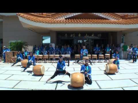 "Orlando Taiko Dojo ""Kamitsuki"" - Guang Ming Temple Buddha's Birthday Ceremony 2013"