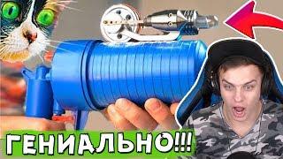Download Bazya СМОТРИТ - ВОТ ЧТО МЫ КУПИЛИ НА ALIEXPRESS! [часть 2] - SlivkiShow Mp3 and Videos