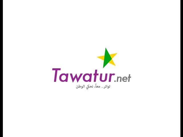 سهرة العيد مع بودرباله ولد البخاري