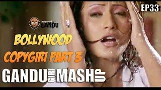 Bollywood Copygiri