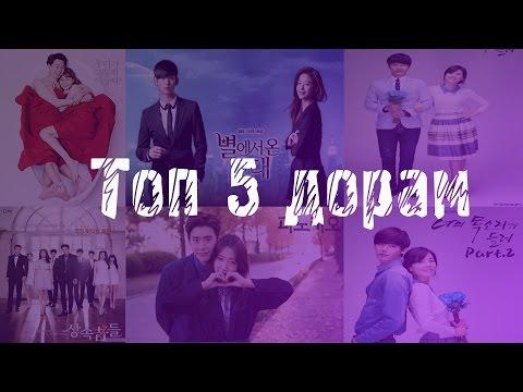 Корейские сериалы и фильмы