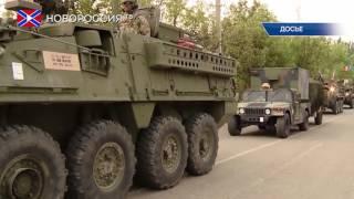 ВМС США хочет построить базу в Молдове