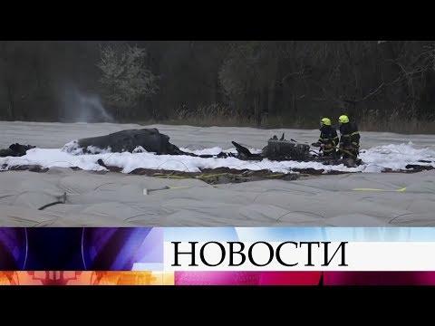 В авиакатастрофе в Германии погибла совладелец S7 Наталия Филева.