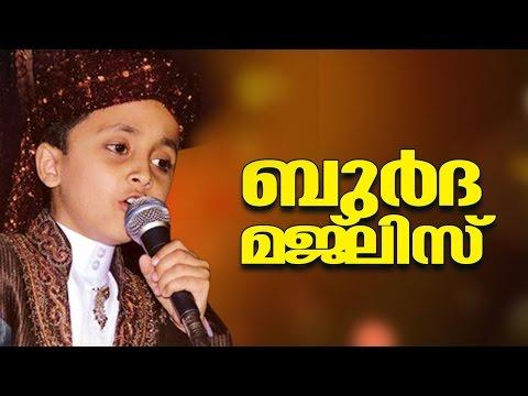 ബുർദ മജ്ലിസ്│Burdha Majlis 2015│mueenudheen bangalore │Islamic Songs