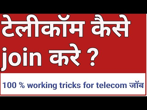 Telecom Recruitment 2019 - Telecom Interview Questions And Answers For Recruitment Based Training