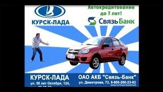 видео АКБ «Связь-Банк»