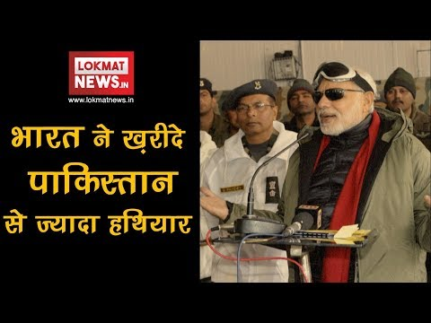 India World Largest Arms Importer Lokmat News in Hindi | Weapons Import Report |