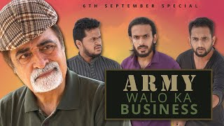 Army Walo ka Business - @Sajid Ali  ft. Hanif Muhammad