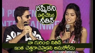 Rashmika GETS Serious On Nithin Comments | BHEESHMA Movie Pressmeet | Filmylooks