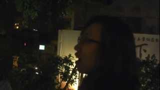 2012.4.26 7:00pm破洞歌舞團46回於木下靜涯紀念館捲毛魚發表[玉蘭花]