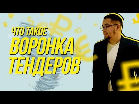 знакомства регистрации бесплатно казахстане