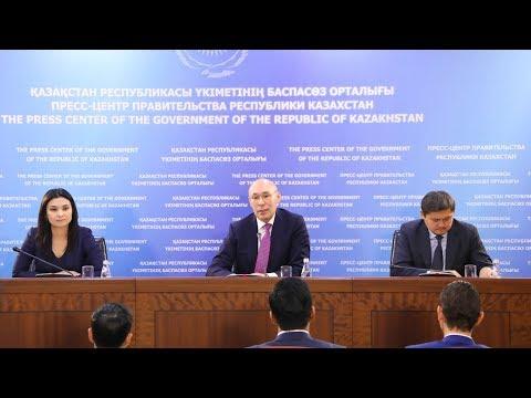 Пресс-конференция о деятельности международного финансового центра «Астана» (20.09.2017)