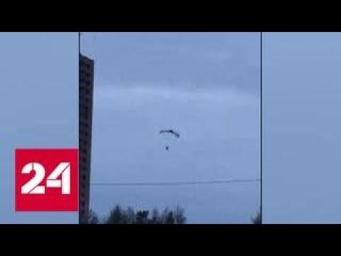 Экстремальный прыжок с парашютом со строительного крана в Красноярске попал на видео - Россия 24