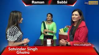 Episode 06 Dekho Keehdi Gall Bandee | Game Show | Raman Gill VS. Sabbi Gill