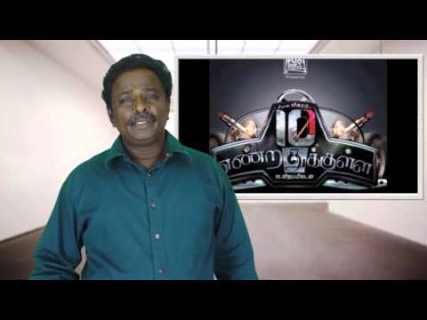 10 Enrathukulla Movie Review - Pathu...