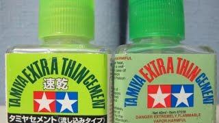 Tamiya 87182 extra thin cement Quick-Setting