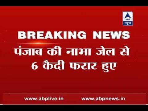 High alert sounded in Punjab after 6 gangsters escape Nabha Jail