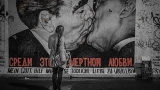 Top 10 Sehenswürdigkeiten in Deutschland - Berliner Mauer