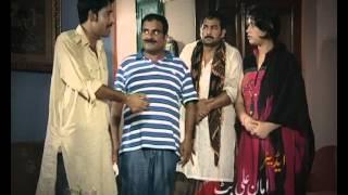 Drama Eid Cake Promo - ROHI TV