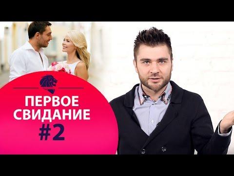 Проститутки Киева. Лучшие индивидуалки Киева - интим