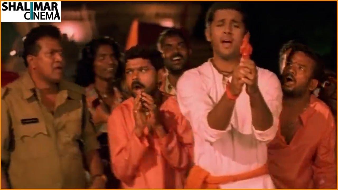 Rama Rama Raghurama Video Song    Nithiin, Charmy Kaur    Shalimarcinema