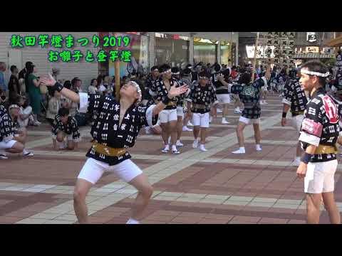 秋田竿燈まつり2019 お囃子と昼竿燈