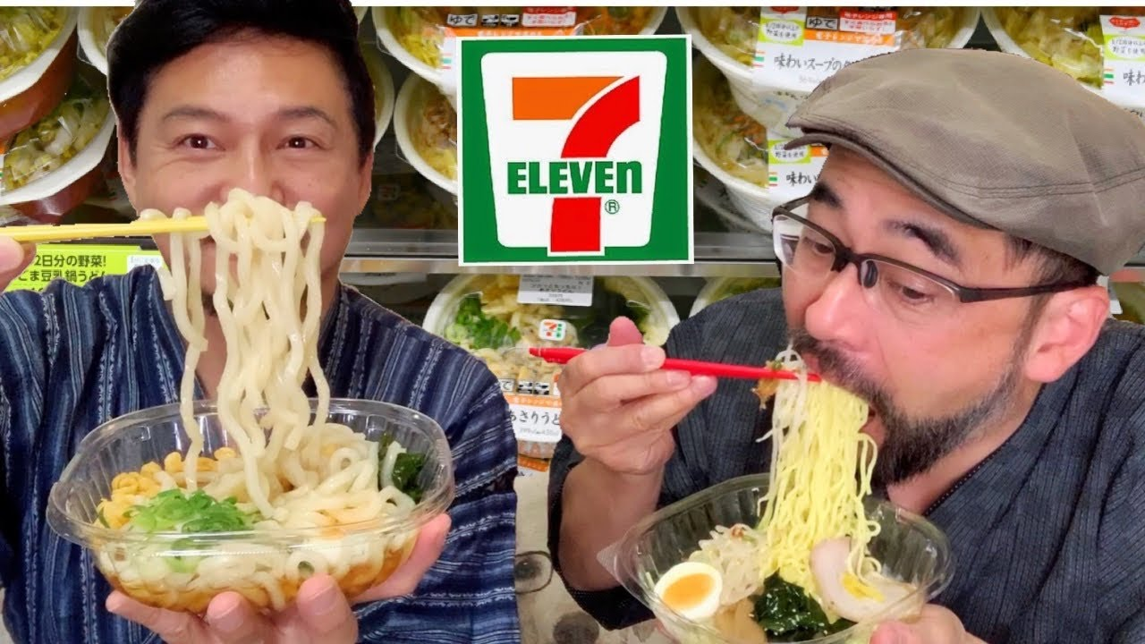 7-ELEVEN Japan Summer Noodles Taste Test