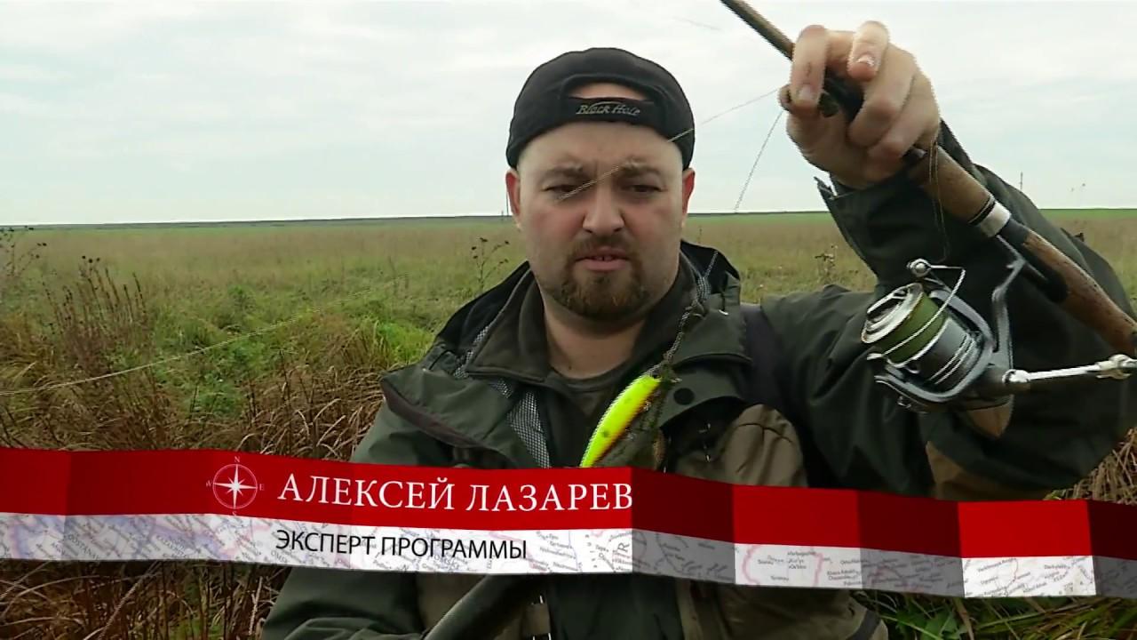 Видеокарта уловистых мест Pоссии. Сезон 1. Особенности прудовой рыбалки в Пензенской области