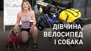 Девушка, велосипед и собака