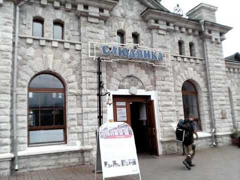 Станция Слюдянка.