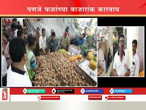 FDA & CCP CONDUCT RAID AT PANAJI MARKET TO CHECK ADULTERATION OF FRUITS & VEGETABLE _Prudent Media